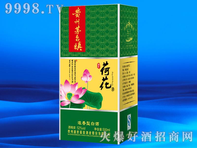 贵州茅台镇盛世荷花酒