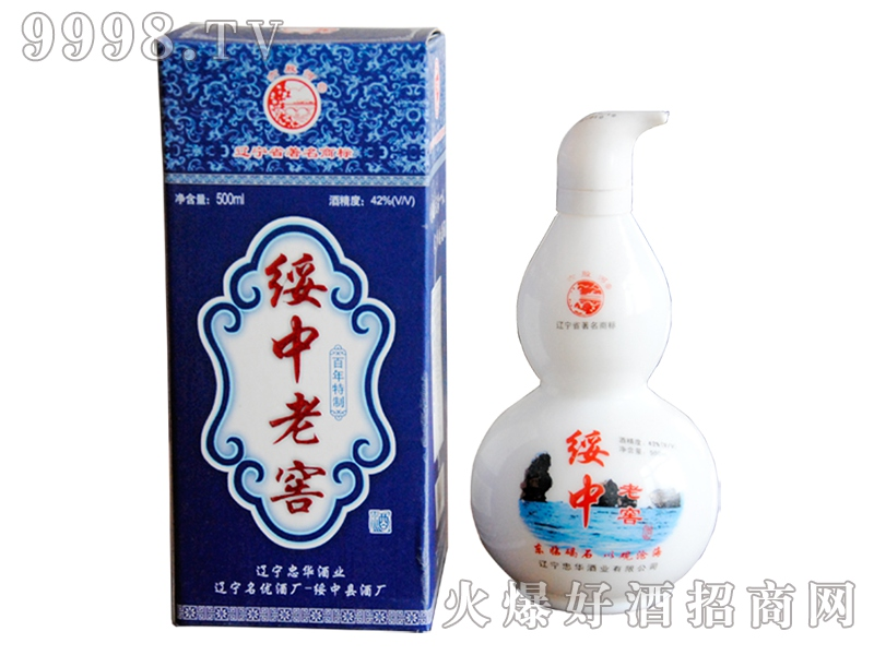 绥中老窖酒-百年特制