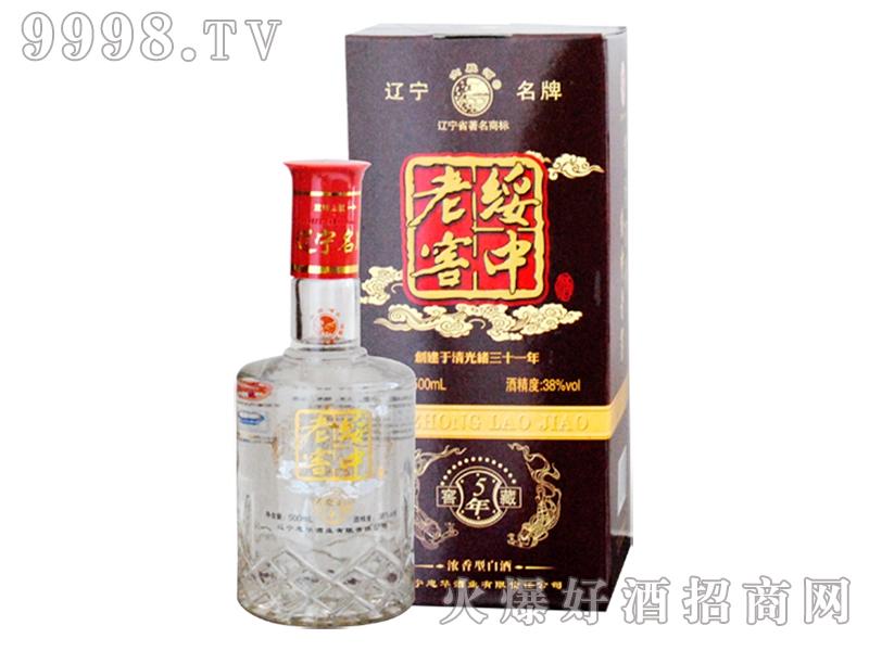 绥中老窖酒-窖藏5