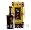 绥中老窖酒-窖藏9