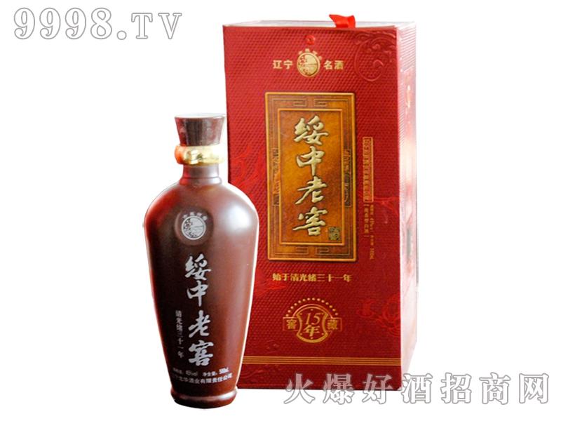 绥中老窖酒-窖藏15