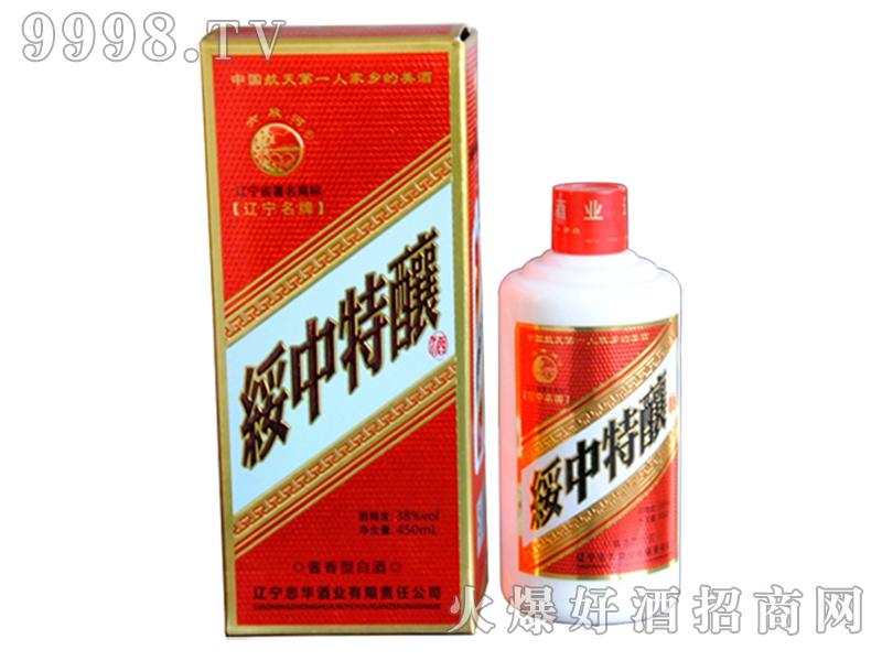 绥中特酿酒38度