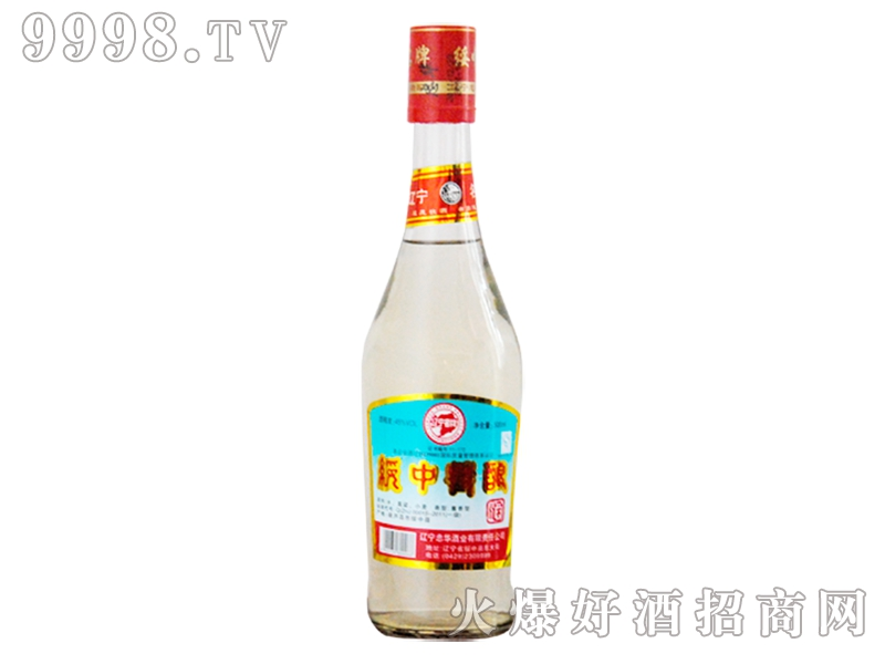 绥中特酿酒(光瓶)