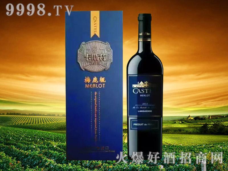 法国卡斯特梅鹿辄干红葡萄酒篮板盒