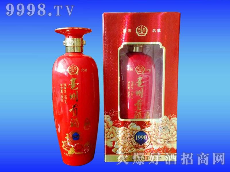 亳州贡酒1990