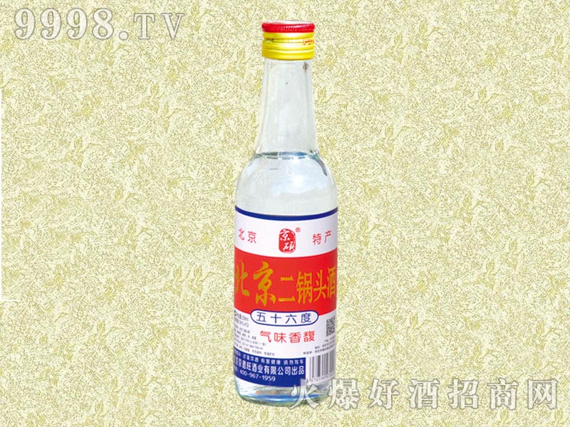 京硕北京二锅头酒(白)