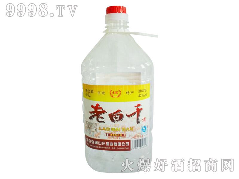 京冠老白干酒4.5L