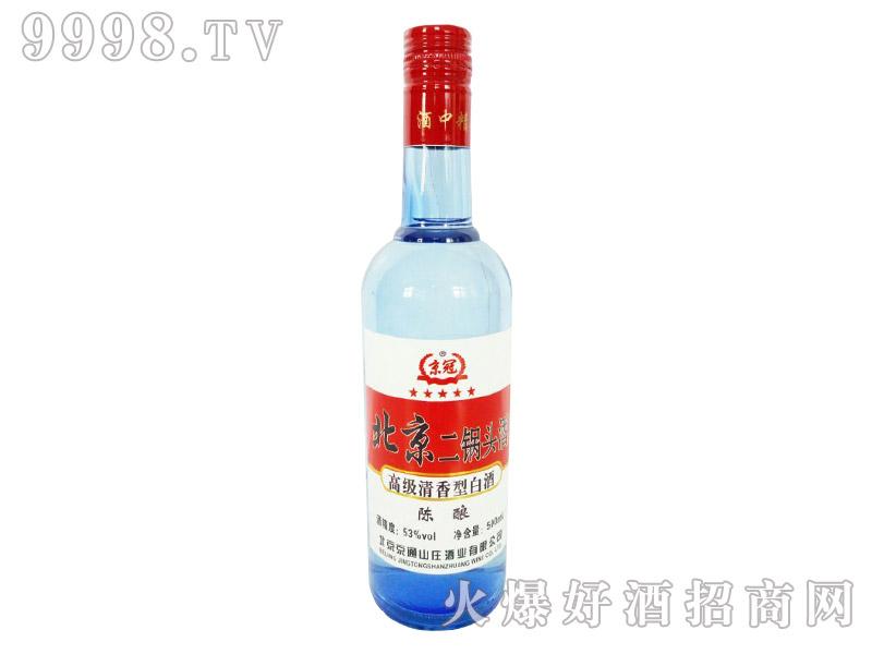 京冠北京二锅头酒陈酿53°500ml