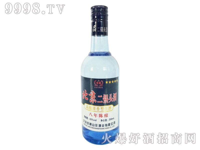 京冠北京二锅头酒陈酿8 250ml