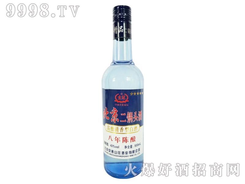京冠北京二锅头酒陈酿8 43°500ml