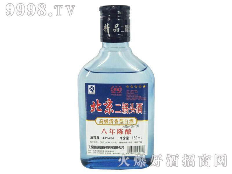 京冠北京二锅头酒陈酿8 43°100m