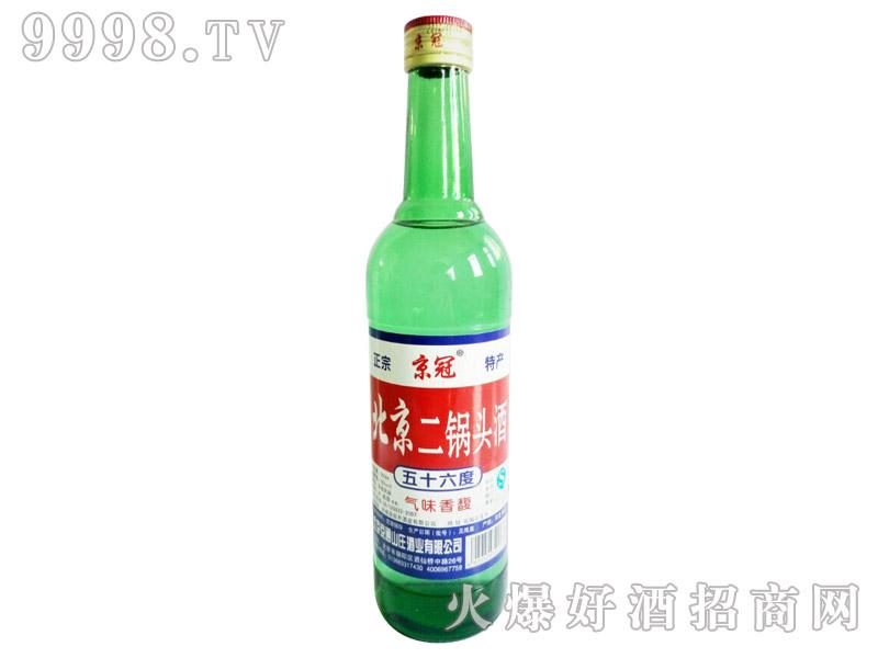 京冠北京二锅头酒56°
