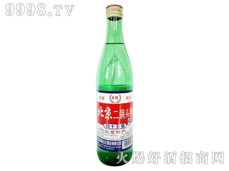 京冠北京二锅头酒45度