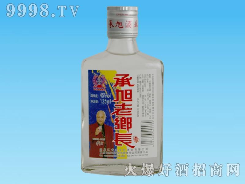 承旭老乡长小九酒125ml×24瓶