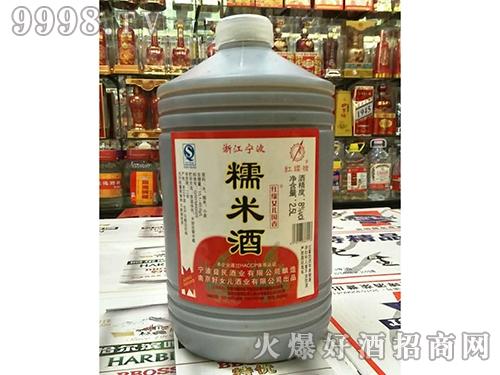 红缨女儿国香糯米酒桶装-好酒招商信息