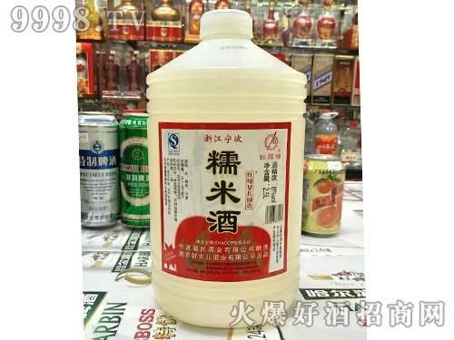 红缨女儿国香糯米酒-好酒招商信息