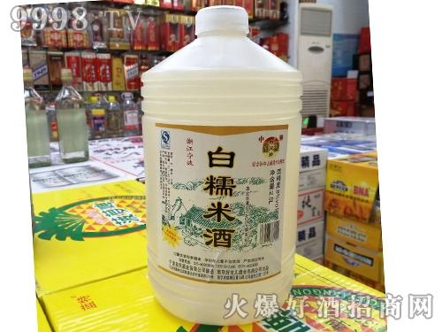 红缨女儿国香白糯米酒8度-好酒招商信息