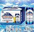 雪客啤酒冰晶易拉罐500ml×12