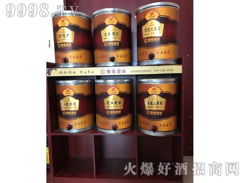 红高粱酒纸桶展架