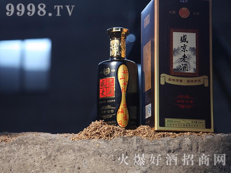红高梁瓶装酒・盛京老酒