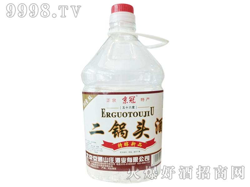 京冠北京二锅头酒特醇新品桶装