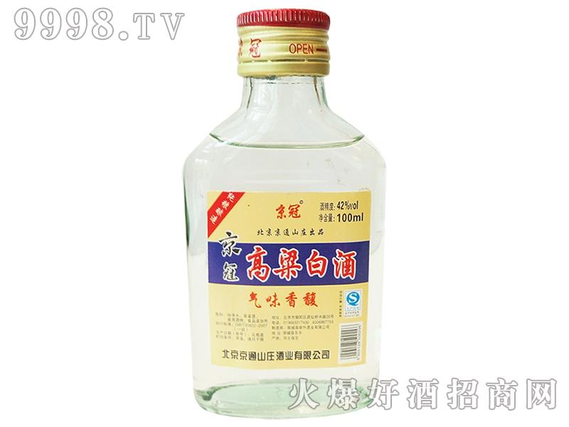 京冠高粱白酒100ml