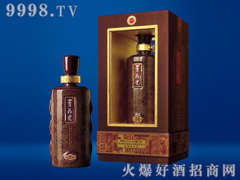 青花瓷酒封藏20年