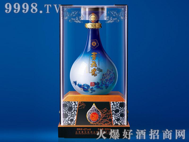 青花瓷酒・原浆20(宋)