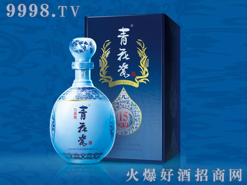 青花瓷酒・原浆15(元)