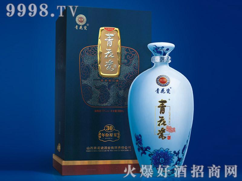 青花瓷酒清香30年陈酿999