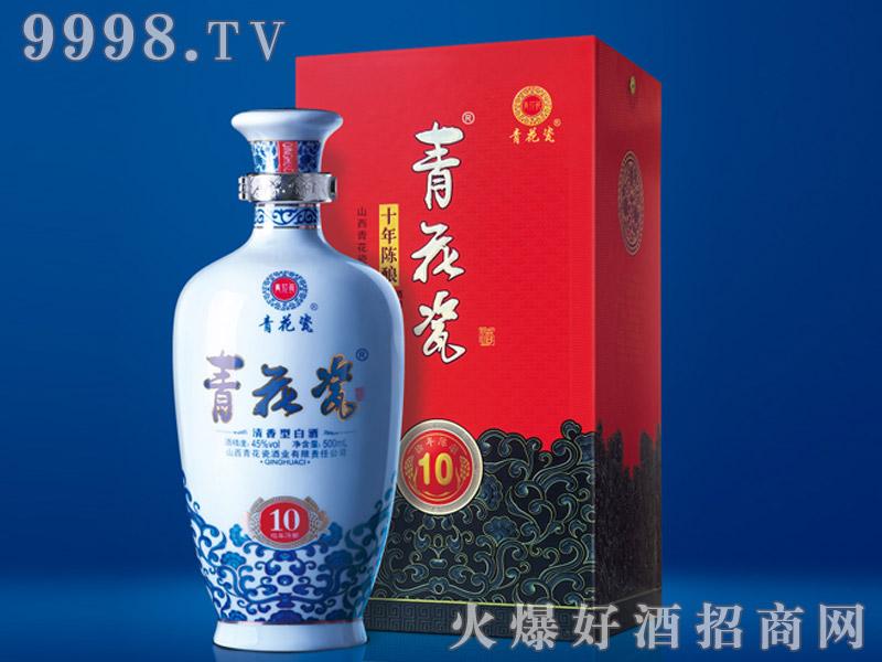 青花瓷酒清香10年陈酿