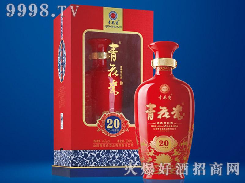 青花瓷酒清香20年陈酿