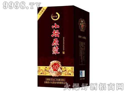 小坛原浆酒10