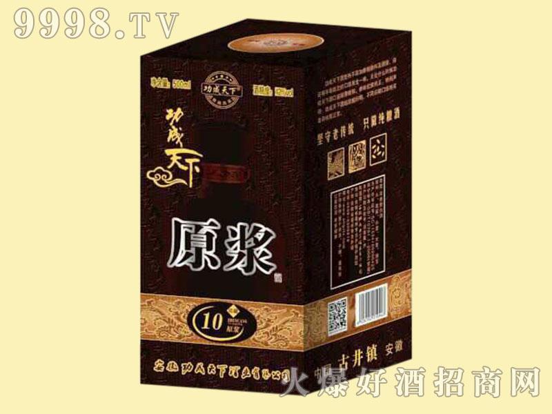 功成天下-原浆酒10