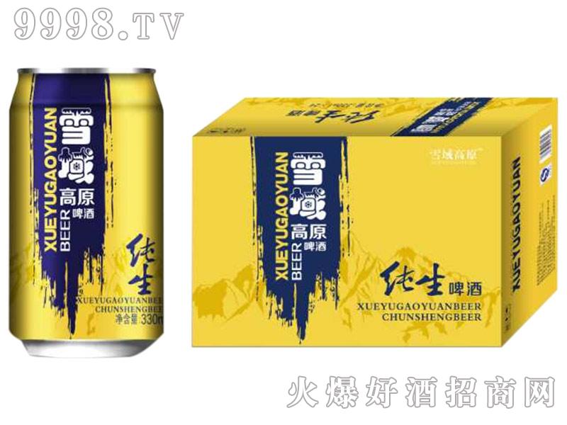 雪域高原纯生啤酒
