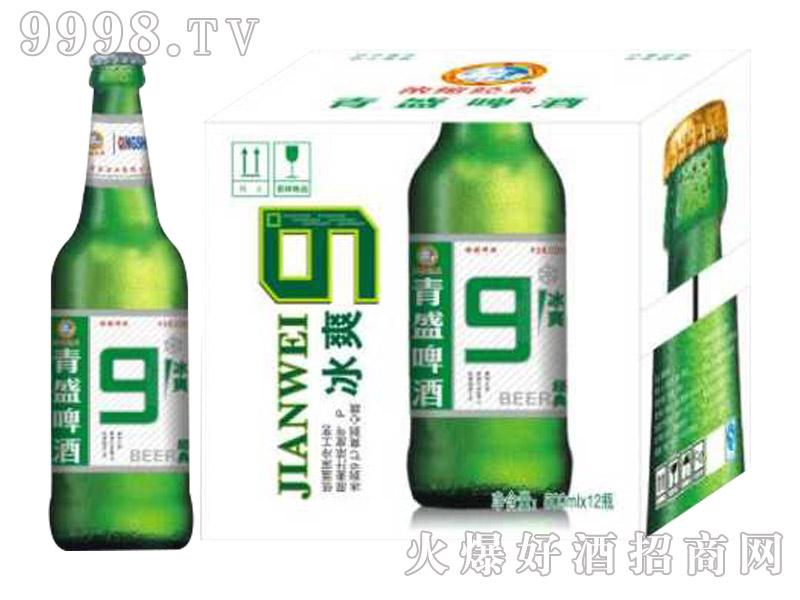 青盛啤酒500毫升冰爽9度