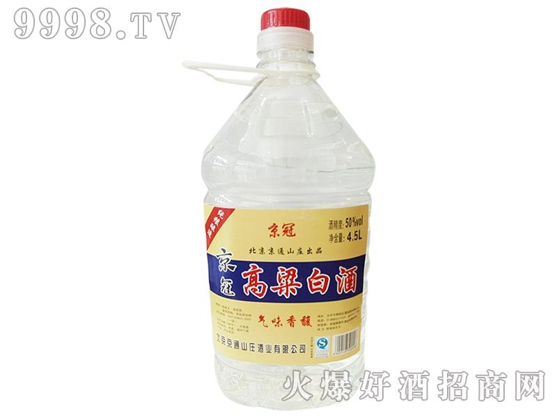 京冠高粱白酒50度桶装