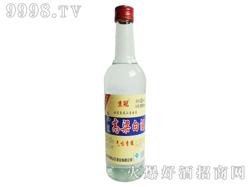 京冠高粱白酒500ml