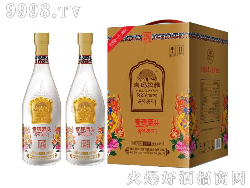 喜马拉雅青稞酒头-白酒招商信息