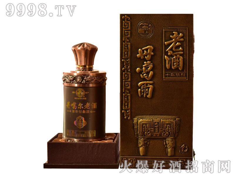 丹噶尔老酒十年陈酿-白酒招商信息