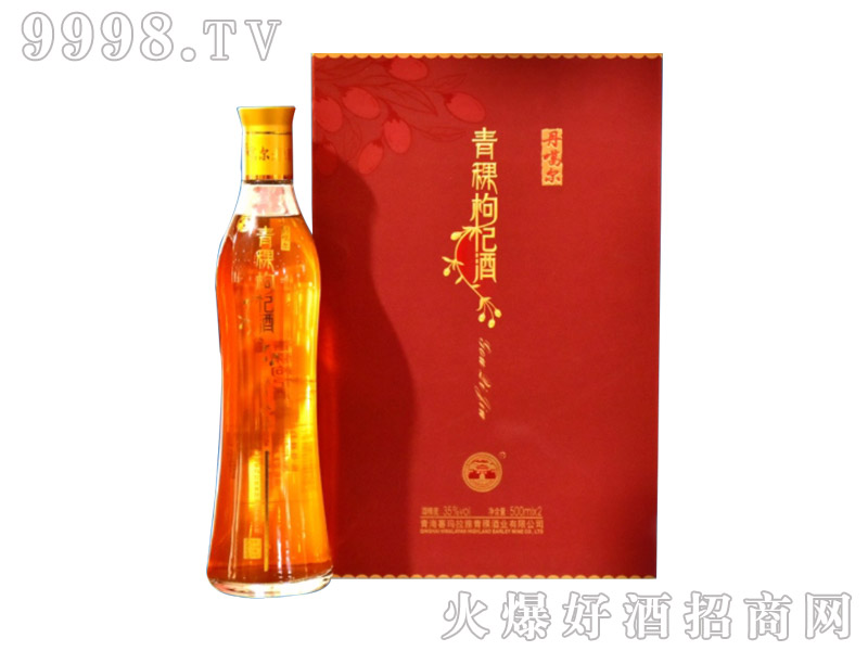丹噶尔青稞枸杞酒-白酒招商信息
