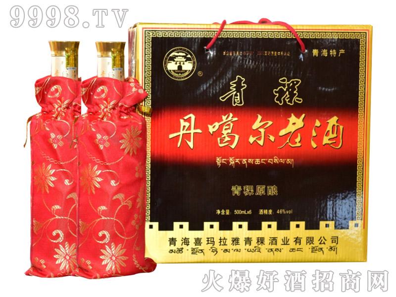 丹噶尔青稞老酒-白酒招商信息