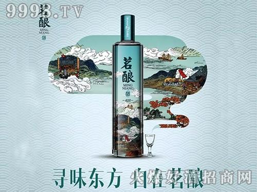 泸州老窖茗酿-白酒招商信息