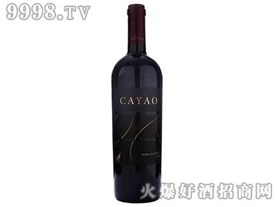卡友干红葡萄酒-红酒招商信息