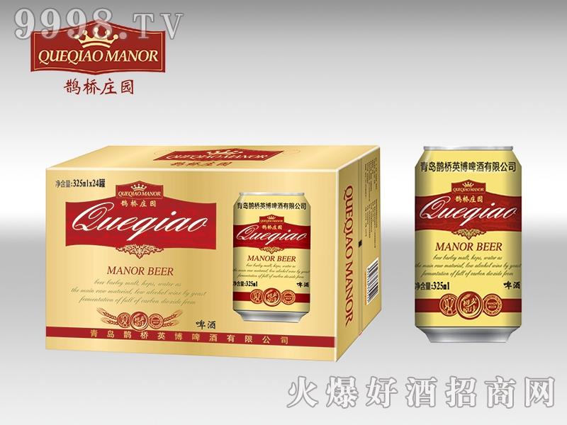 鹊桥庄园啤酒黄礼盒 325ml×24罐-啤酒招商信息