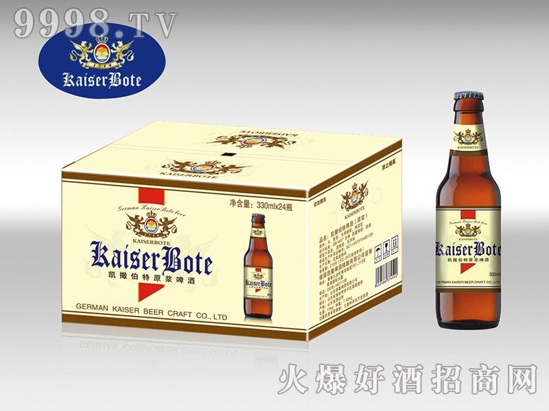 德国伯特精酿啤酒黄 330ml×24瓶-啤酒招商信息