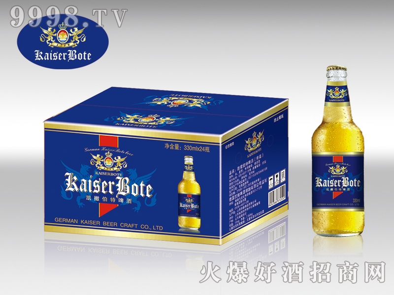德国伯特精酿啤酒蓝 330ml×24罐-啤酒招商信息