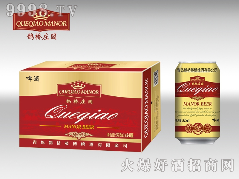 鹊桥庄园啤酒红 325ml×24罐-啤酒招商信息
