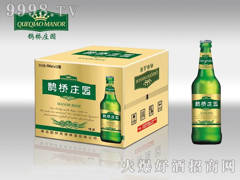 鹊桥庄园啤酒纸箱 500ml×12瓶-啤酒招商信息