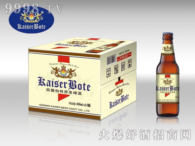 德国伯特精酿啤酒黄 500ml×12瓶-啤酒招商信息